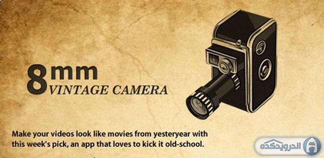 دانلود برنامه ضبط ویدئو کلاسیک Vintage 8mm Video Camera v4.0 اندروید