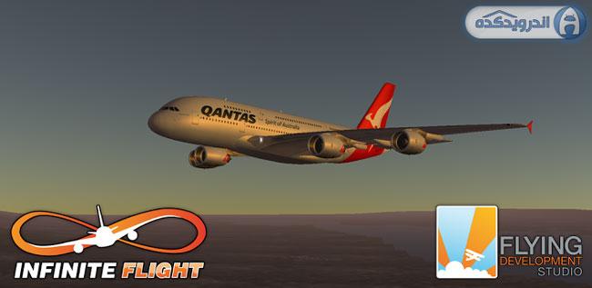 دانلود بازی شبیه ساز پرواز Infinite Flight Simulator v14.10.1 اندروید + تریلر