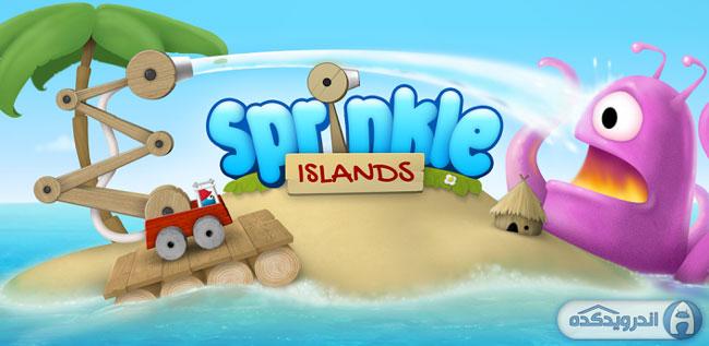 دانلود بازی زیبا و هیجان انگیز Sprinkle Islands v1.0.0