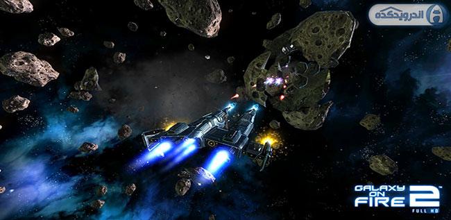 دانلود بازی جهان در آتش ۲ – Galaxy on Fire 2 HD v2 همراه با دیتا