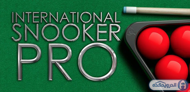 دانلود بازی بیلیارد International Snooker Pro HD v1.4 برای تگرا