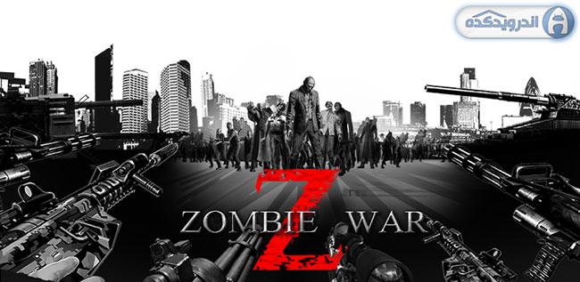 دانلود بازی استراتژیک دفاع جهانی Global Defense: Zombie War v1.1.1