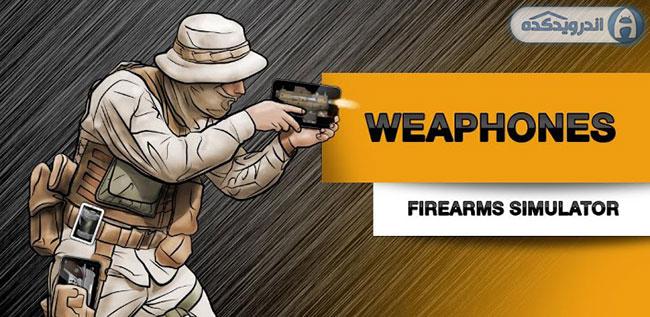 دانلود بازی شبیه ساز اسلحه Weaphones: Firearms Simulator v2.0.1