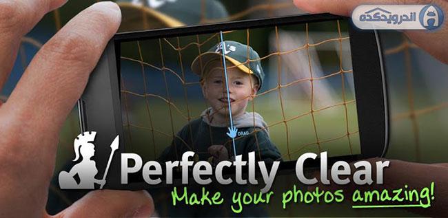 دانلود نرم افزار عکاسی شفاف Perfectly Clear v2.0.2