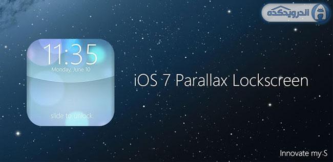 دانلود لاک اسکرین آی او اس 7 – iOS 7 Lockscreen Parallax HD v2.6.1