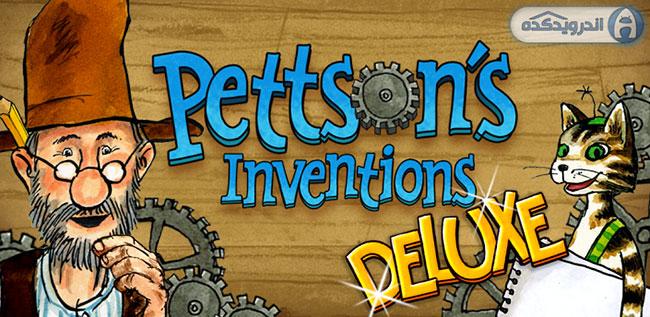 دانلود بازی فکری Pettson's Inventions Deluxe v2.04 به همراه دیتا