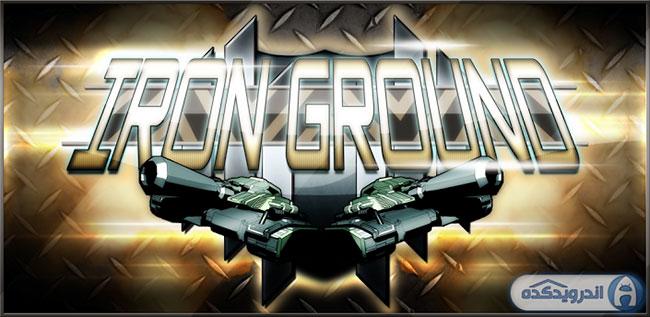 دانلود بازی زمین آهنی Iron Ground v1.0 به همراه دیتا