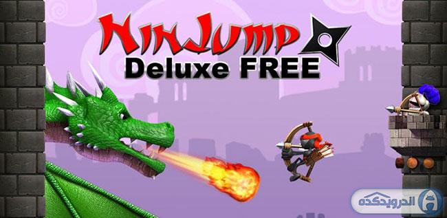 دانلود بازی پرش نینجا NinJump Deluxe v1.0.2