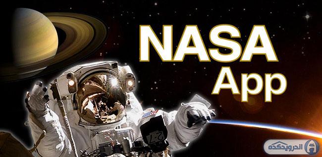 دانلود نرم افزار ناسا NASA App v1.43