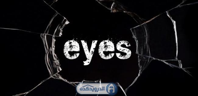 دانلود بازی ترسناک چشم ها Eyes – the horror game v2.0.1 اندروید