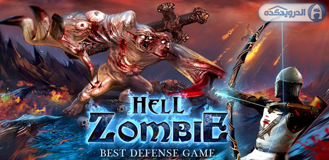 دانلود بازی زامبی های جهنمی Hell Zombie v1.0 + پول بی نهایت