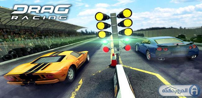 دانلود بازی مسابقه شتاب Drag Racing v1.6.27 اندروید + پول بی نهایت