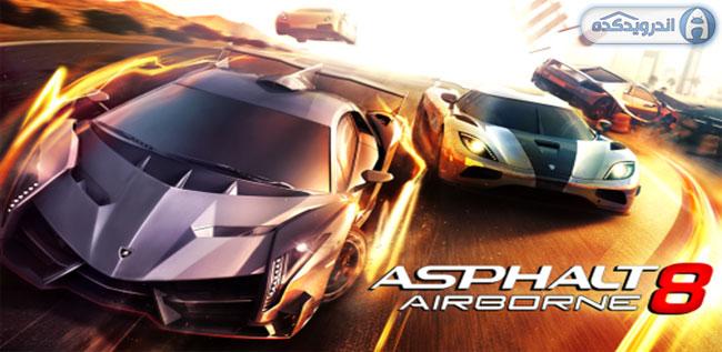 دانلود بازی اسفالت ۸ : هوابرد Asphalt 8: Airborne v1.0.0 همراه دیتا