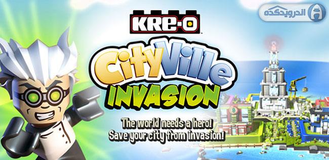 دانلود بازی زیبا و هیجان انگیز KRE-O CityVille Invasion v1.1.8 + پول بی نهایت