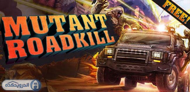 دانلود بازی اکشن و هیجان انگیز MUTANT ROADKILL v1.1.2