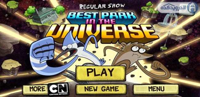 دانلود بازی بهترین پارک در جهان Best Park in the Universe v1.1.6 همراه دیتا