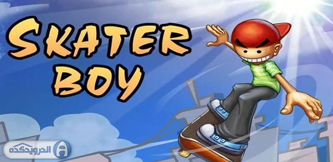 دانلود بازی پسر اسکیت باز Skater Boy v1.6