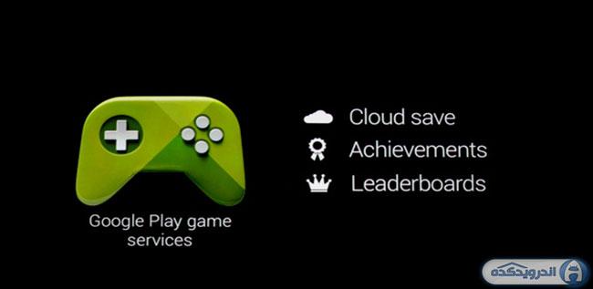 دانلود نرم افزار بازی گوگل پلی Google Play Games v1.0.06