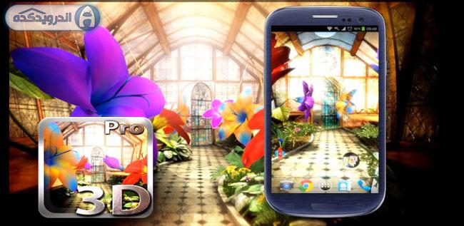 دانلود تصویر زمینه متحرک گلخانه جادویی Magic Greenhouse 3D Pro lwp v1.0