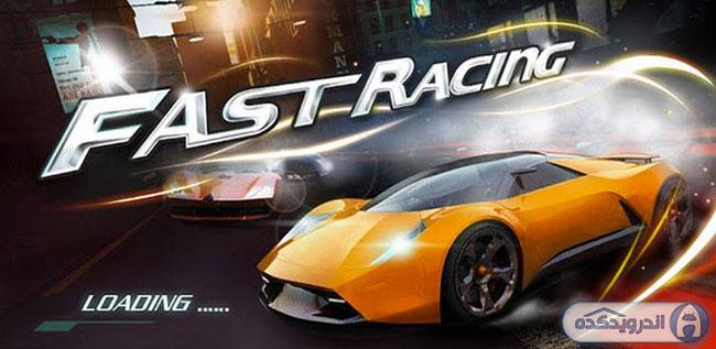 دانلود بازی مسابقات سریع Fast Racing 3D v1.01
