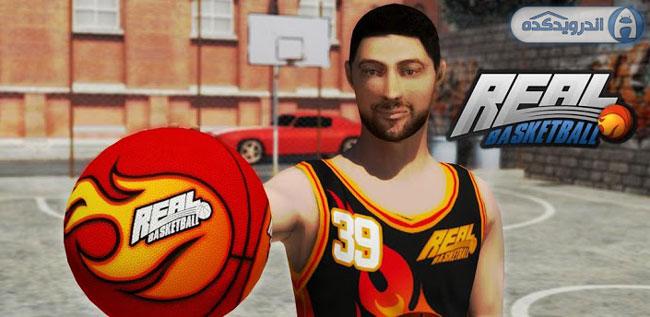 دانلود بازی بسکتبال واقعی Real Basketball v1.4.8