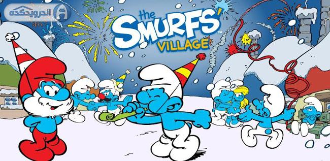 دانلود بازی دهکده اسمورف ها Smurfs' Village v1.3.0a  همراه دیتا + پول بی نهایت