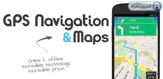 دانلود برنامه ناوبری GPS Navigation & Maps offline v5.0