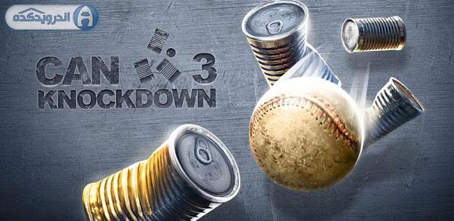دانلود بازی پرتاب قوطی ها Can Knockdown 3 v1.31 اندروید – همراه دیتا + آنلاک