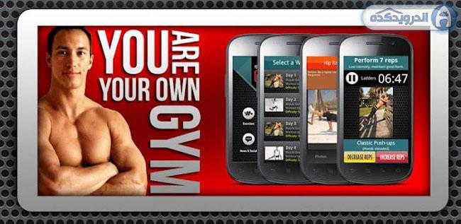 164 دانلود برنامه باشگاه بدنسازی شخصی You Are Your Own Gym v1.82 همراه دیتا