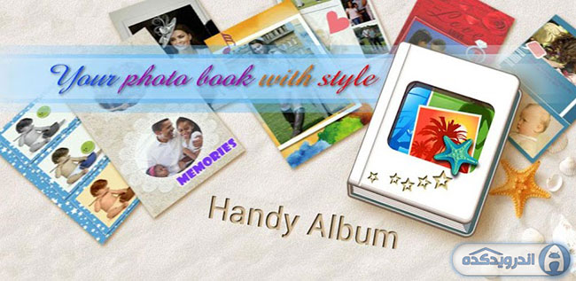 دانلود نرم افزار ساخت آلبوم Handy Album Pro v6.4
