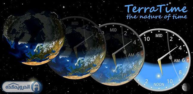دانلود نرم افزار ساعت های جهان TerraTime v3.9.3