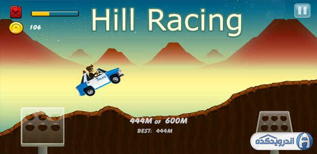 دانلود بازی مسابقات کوهستان Hill Racing: mountain climb v2.02