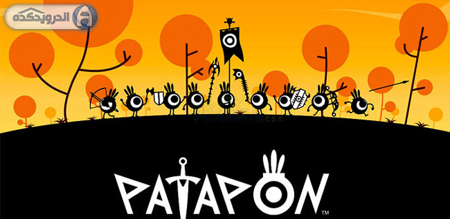 دانلود بازی اکشن و زیبای PATAPON Siege Of WOW HD v3.0 + نسخه پول بی نهایت