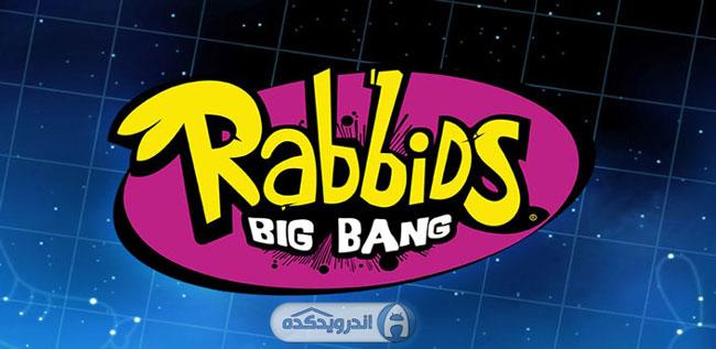 دانلود بازی زیبا و هیجان انگیز Rabbids Big Bang v1.0.4