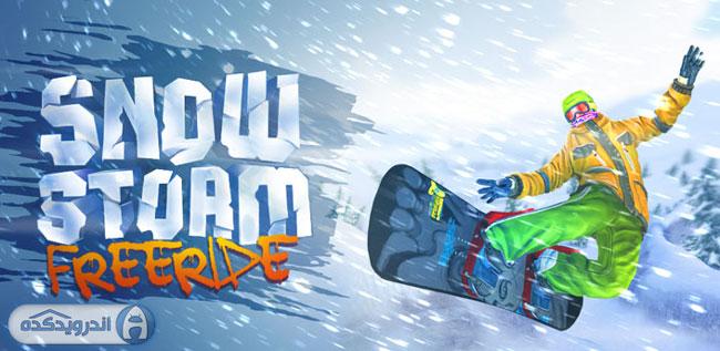 دانلود بازی کولاک Snowstorm v1.0 همراه دیتا