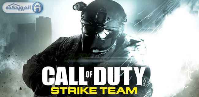 Download Game Call of Duty: Strike Teams Call of Duty: Strike Team v1.0.21.39904 data + version with infinite money