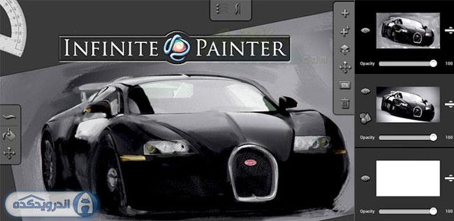 دانلود برنامه نقاش بی نهایت Infinite Painter v3.0.4