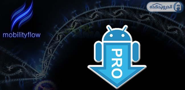 دانلود برنامه دانلود منیجر aTorrent PRO – Torrent App v2.1.0.8