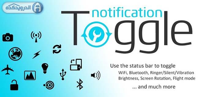 دانلود برنامه ساخت میانبر Notification Toggle Premium v3.1.5 build 315 اندروید