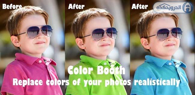 دانلود برنامه تغییر رنگ در عکس Color Effect Booth Pro v1.3.4