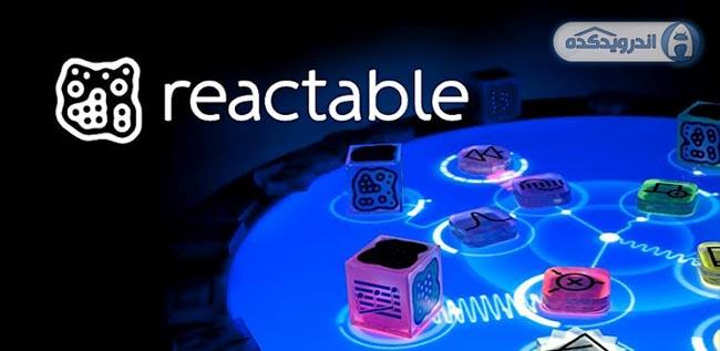 دانلود برنامه ساخت آهنگ Reactable Mobile v2.3.13 اندروید