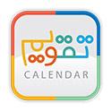 دانلود برنامه تقویم رنگی رنگی Rangirangi calendar v1.1.0