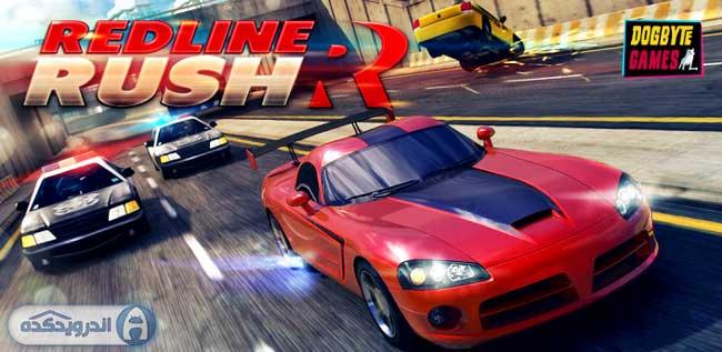 دانلود بازی هیجان انگیز Redline Rush v1.3.4 اندروید – همراه دیتا + مود