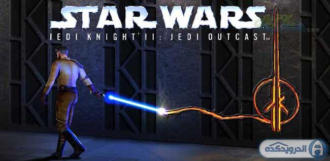 دانلود بازی شوالیه جدی Jedi Knight II Touch v1.0 همراه دیتا