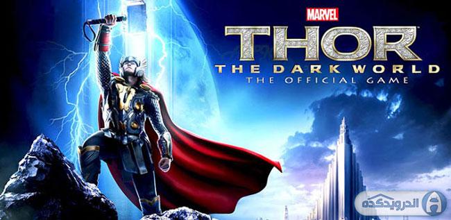 دانلود بازی فوق العاده زیبا و گرافیکی ثور Thor: TDW – The Official Game v1.2.0 اندروید – همراه دیتا + تریلر