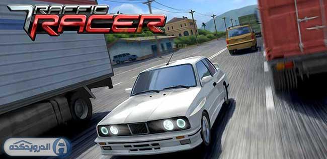 دانلود بازی مسابقه در ترافیک Traffic Racer v1.9 اندروید + نسخه پول بی نهایت + تریلر