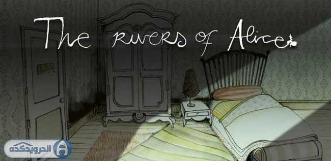 دانلود بازی رودخانه های آلیس The Rivers of Alice v1.40 همراه دیتا