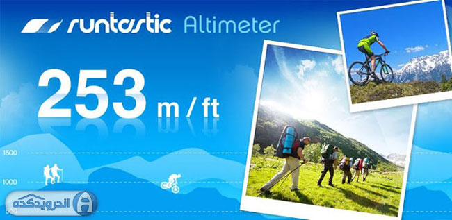دانلود برنامه ارتفاع سنج Runtastic Altimeter v1.2.2