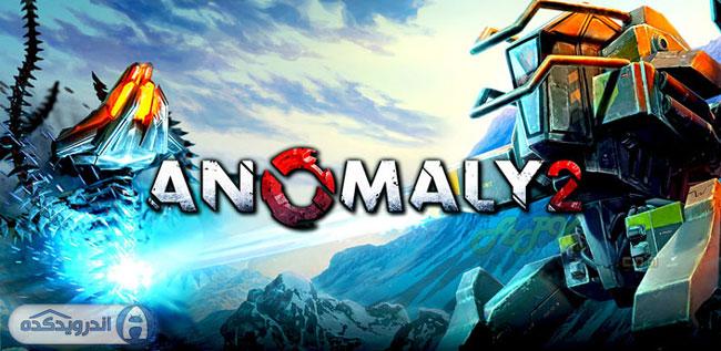 دانلود بازی خلاف قاعده Anomaly 2 v1.0