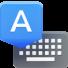 دانلود نرم افزار کیبورد گوگل Google Keyboard v5.0.18.121010836 اندروید